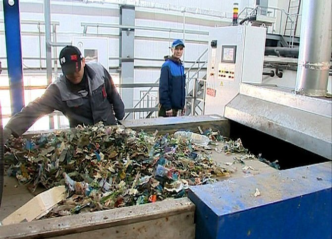 Завод по переработке мусора во Владивостоке